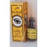 """Pintura Ojos-""""Khol"""" marroquí (Vídeo Demostración)"""