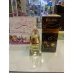 Perfume Femenino Luz de Noche 100ml-Vídeo demostración